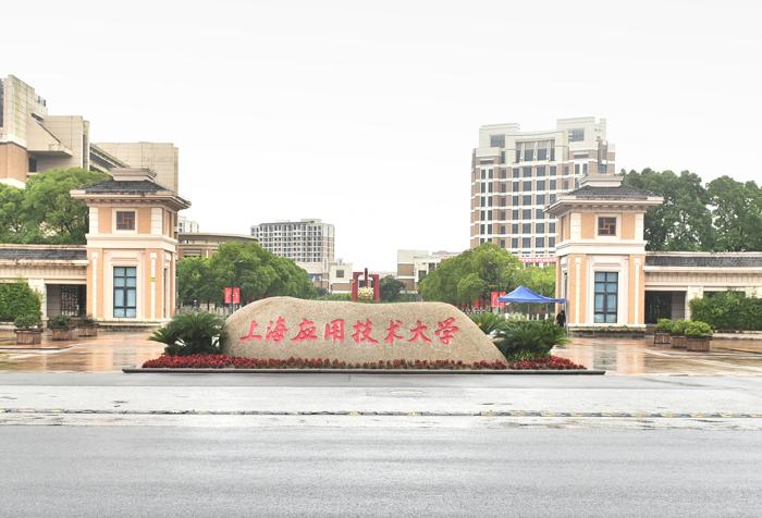 得胜赞助上海应用技术大学校园音乐节燃爆现场-1.jpg