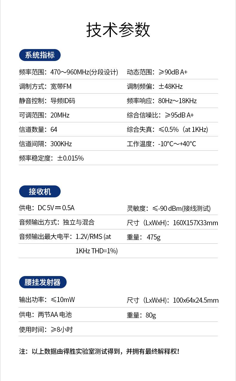 X3PP详情页-20210107_11.jpg