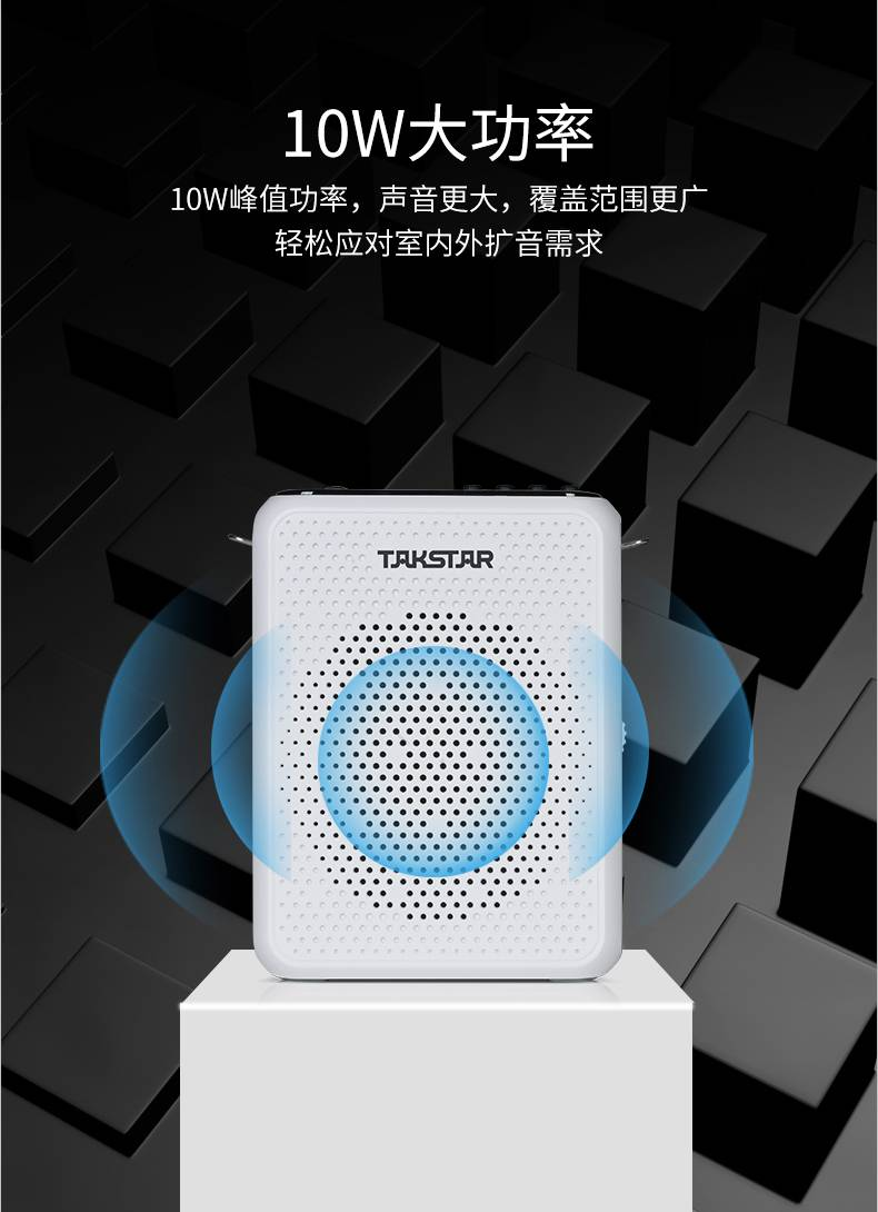 E300W详情页(加黑色)_08.jpg