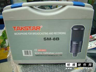 得胜SM-8B耳机