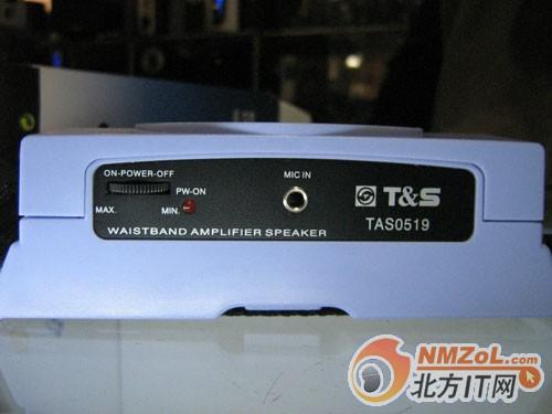 图为得胜TAS0519扩音器侧面