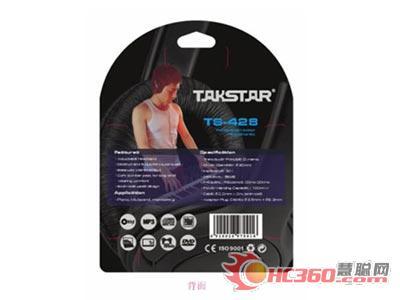 TS-428监听耳机包装背面